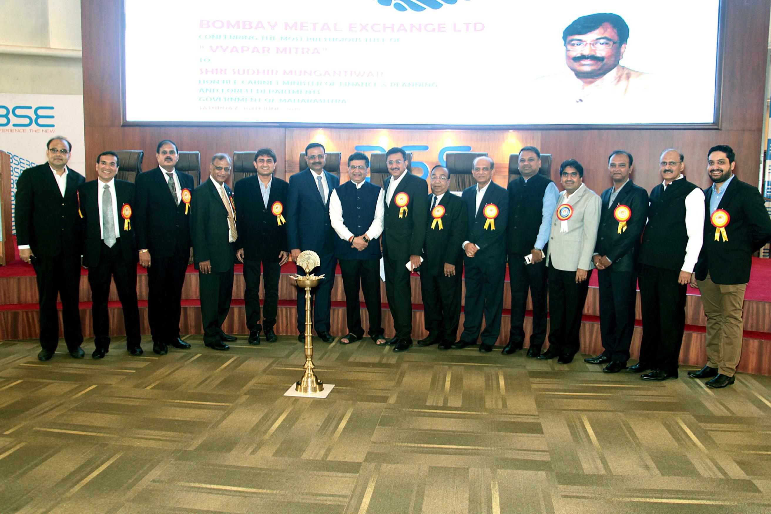 BME BSE MOU Event & Conferring of Vyapr Mitra to Shri Sudhir Mungantiwar Honble FM