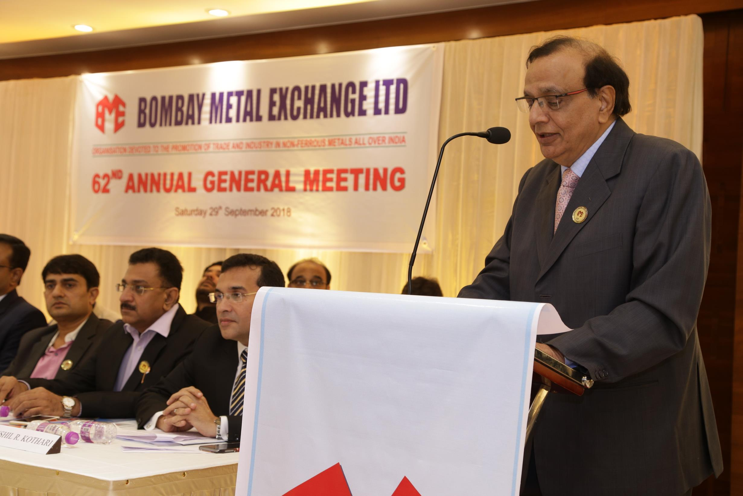 62 AGM and Dhatumitra Award Function
