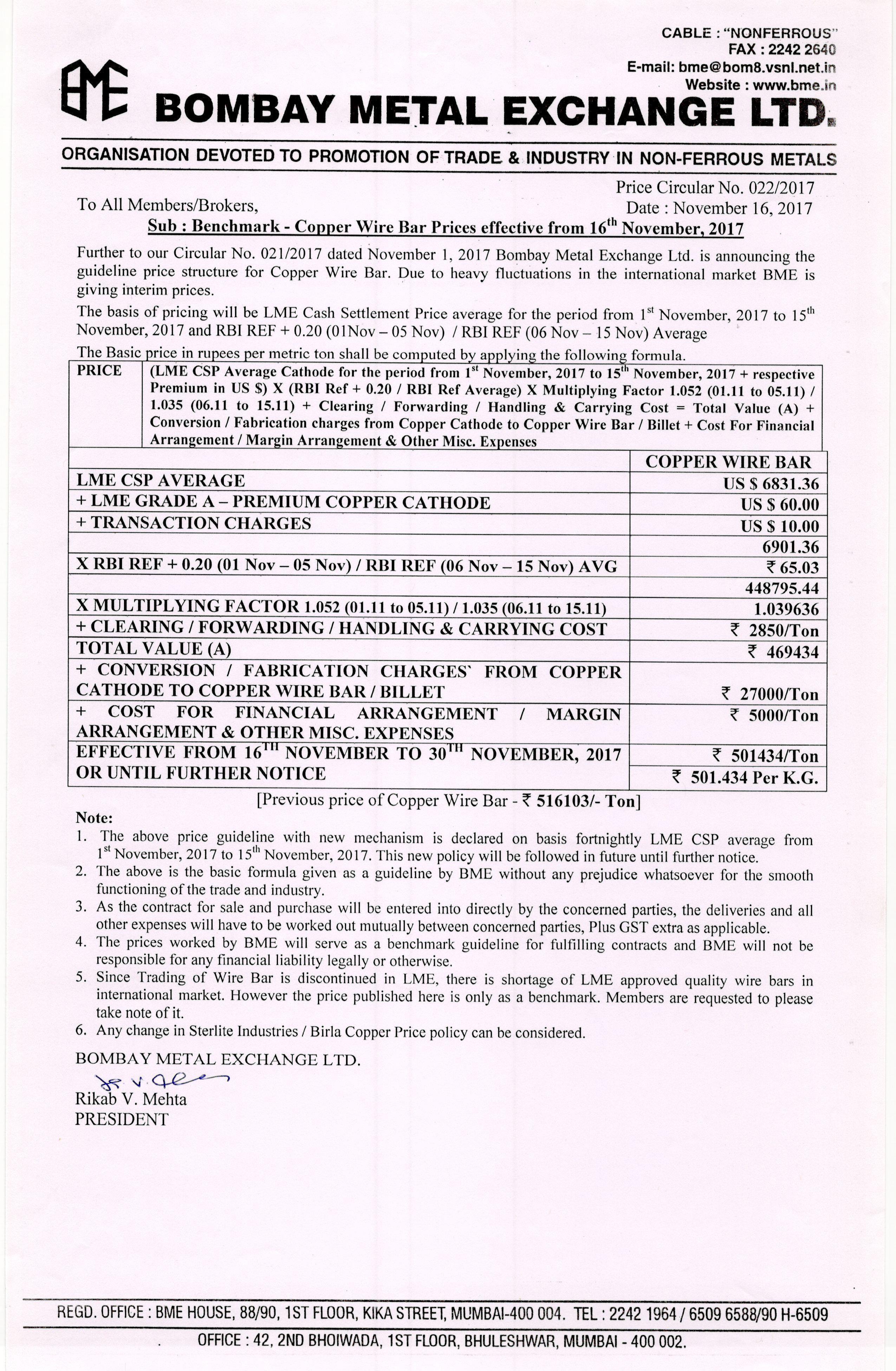 Bombay Metal Exchange Ltd.